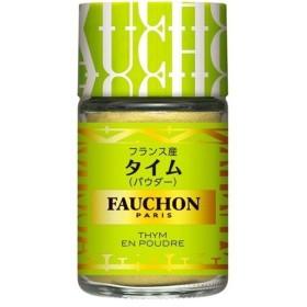 フォション タイム パウダー ( 16g )/ FAUCHON(フォション)