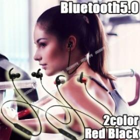 ワイヤレスイヤホン カナル型 Bluetooth5.0 BL50 防水 ipx6 ナイロン線 重低音 高音質 HIFI 左右一体型 高遮音性 送料無料