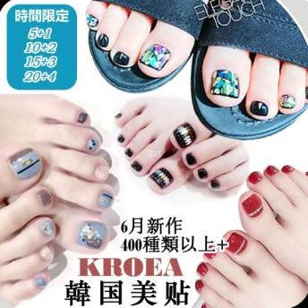 【8月4日新作】韓國手足の贴 ネール贴貼るだけで自分のジェルネイルをDIYする リアルジェルネイル ジェルネイルシール ステッカー フルカバータイプ個性 おしゃれ レディース フ