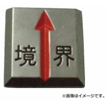 TRUSCO クリアーライン 埋込式 3セット TCL20 3枚入 [r20][s9-900]