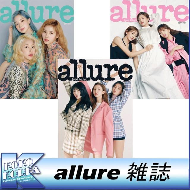 e63b7eede74 送料無料】 ALLURE KOREA / アルーア コリア / 韓国雑誌 2019年 5月号 ...