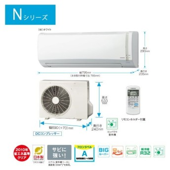 コロナ 【2019-Nシリーズ】 ルームエアコン 冷房・暖房・除湿の基本性能重視のシンプルモデル 主に6畳用 CSH-N2219R-W
