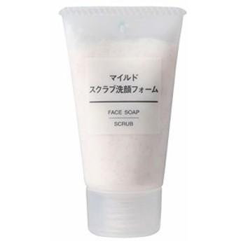 無印良品 マイルドスクラブ洗顔フォーム (携帯用) 30g