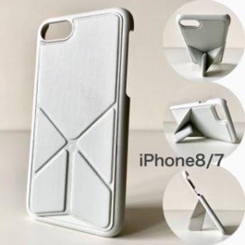 トiPhone8ケース iPhone7ケース 縦画面スタンド 横画面スタンド 180度可変 グリップ スチールにピッタ! くっ付く 石灰ホワイト 送料無料