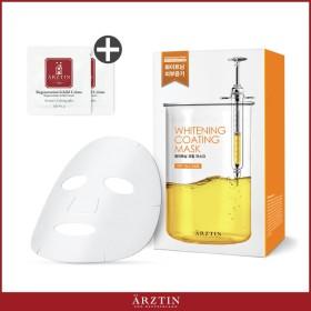 【エルツティン】ホワイトコーティングマスク 25ml×10枚入【10%OFF】シルククリーム サンプル 2個付 【Arztin】メール便可