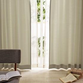 カーテン カーテン 柔らかく光を通す非遮光のナチュラルなカーテン 「ブルーグレー」