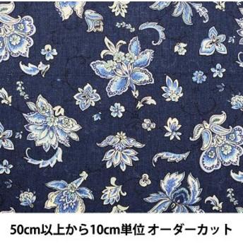 【数量5から】 生地 『綿麻キャンバス マンセルコレクション 更紗柄YUZ-735-4』