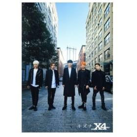キズナ【CD5枚組セット】(イベント会場限定盤)/X4