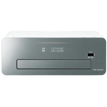 PANASONIC DMR-UBZ2060 おうちクラウドディーガ [ブルーレイレコーダー (HDD2TB・3チューナー) Ultra HD/4Kアップコンバート対応]