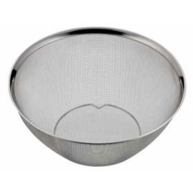 アクアスプラッシュ ステンレス製 ボール型 ザル[H-9119](27cm)