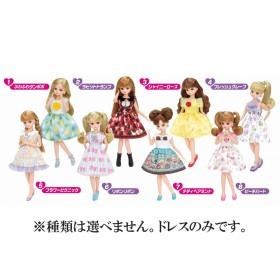 リカちゃんドレス ハッピーワンピースコレクション(種類ランダム)【クリアランス】