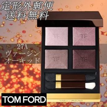 トムフォード アイカラー クォード #27A ヴァージン オーキッド -TOM FORD-