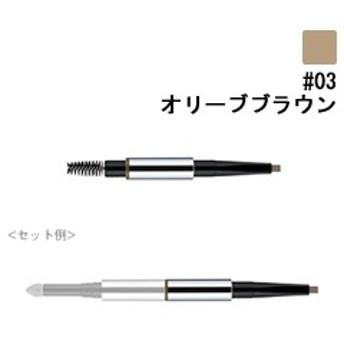 Wアイブロウ ペンシル #03 オリーブブラウン 0.2g RMK (ルミコ) RMK 化粧品 コスメ