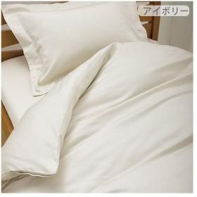西川リビング [24+] ベッド フィッティ パック シーツ ワイド ダブル 155×200×40cm TFP-00 アイボリー 2120-00061