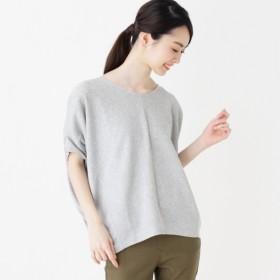 [マルイ]【セール】テレコジャージプルオーバー/ハッシュアッシュ(レディス)(HusHusH Ladies)