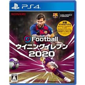 【PS4】 eFootball ウイニングイレブン 2020 PLJM-16390
