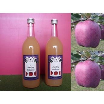 仙北要果樹園のりんごジュースとりんごのセット