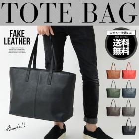 89954accf8f852 トートバッグ メンズ バッグ かばん カバン 鞄 レザー 革 通勤 通学 ビジネス A4 無地 プレゼント ブラック