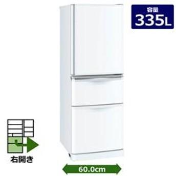 冷蔵庫 [フリーアクセスデザイン][奥行薄型] パールホワイト 【3ドア/右開き/335L】★大型配送対象商品 MR-C34D-W
