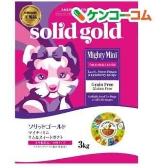 ソリッドゴールド マイティミニ ( 3kg )/ ソリッドゴールド
