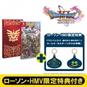 Game Soft (Nintendo Switch)/ドラゴンクエストxi S ゴージャス版