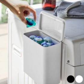 ストッカー「tower」マグネット洗濯洗剤ボールストッカー[磁石 洗濯ボール 粉末洗剤 バスソルト パッキン付き 置き型 洗濯ばさみ入れ 収
