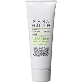 ママバター UVケアミルク アロマイン SPF30 PA+++ 60ml