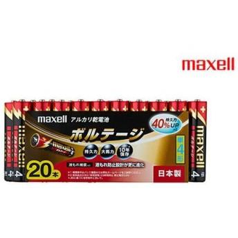 アルカリ乾電池「Newボルテージ」単4×20P 家電 電池 乾電池 au WALLET Market