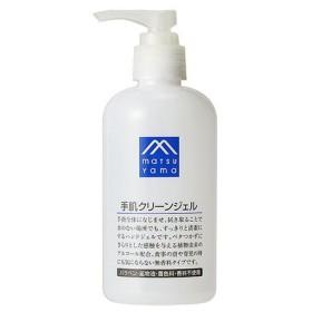 【5%還元】【価格据え置き】松山油脂 手肌クリーンジェル 240ml M-mark ハンドジェル 無香料