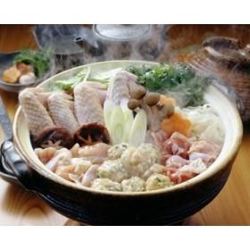 元祖白だし濃厚スープ 名古屋コーチン水炊き鍋(3~4人前) H001-021