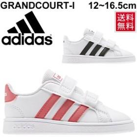 キッズシューズ ベビー 男の子 女の子 子ども/アディダス adidas GRANDCOURT I 子供靴 ベビー靴 12.0-16.5cm 女児 男児 コートスタイル