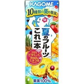 【送料無料】カゴメ 夏のフルーツこれ一本 72本 賞味期限2020.02.22