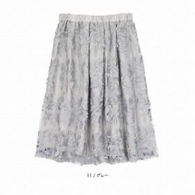 フルールbyミントブリーズ(Fleur)/【大きいサイズ】【L~5L】チュールスカート