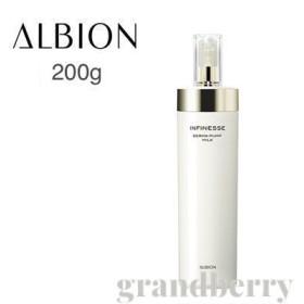 アルビオン(ALBION) アンフィネス ダーマ パンプ ミルク (乳液) 200g