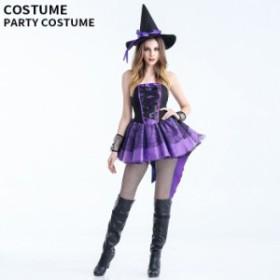 ハロウィン 魔女 ウィッチ 魔法使い コスチューム コスプレ 衣装 仮装 ワンピース ミニスカート 帽子 レディース 送料無料