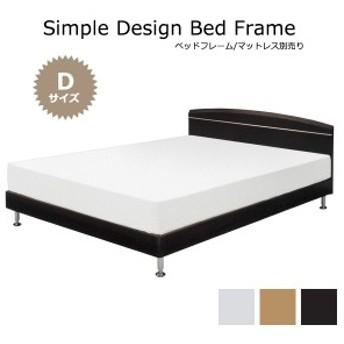ダブルベッド すのこ フレーム ダブル ベッド ベット ベッドフレーム シンプル スノコ スノコベッド すのこベッド ベットフレーム 木製 b