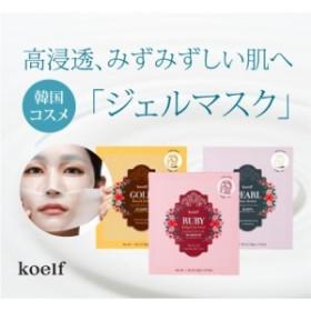 【韓国コスメ ジェルマスク】 koelf ジュエル ハイドロゲルシリーズ 30g×5Pack NS Retail【送料無料】