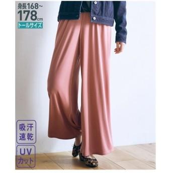 パンツ トールサイズ 吸汗速乾・UVカット加工カットソーワイドパンツ ニッセン nissen