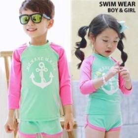 男の子 女の子 水着 パンツ トップス 長袖 2点セット ショートパンツ サーフパンツ スイムウェア プール ビーチ 夏 海水浴 キッズ ジュニ