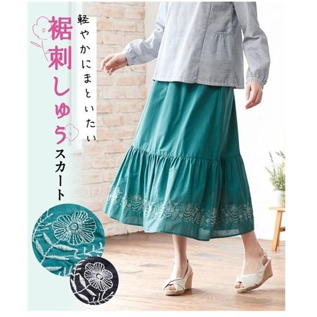 スカート ひざ丈 大きいサイズ レディース 裾刺しゅうミディ丈 ワンピース LL/3L ニッセン