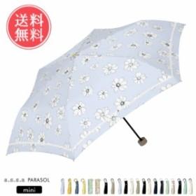 c14f3110fa299 送料無料 a.s.s.a デザインパラソル 折りたたみ 日傘【レディース 折り畳み UV 紫外線 花柄 星 スター