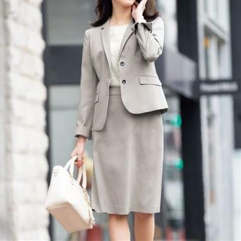 20%OFF【レディース】 スカートスーツ(洗濯機OK・形態安定) - セシール ■カラー:ライトグレー ■サイズ:9AR64,17ABR84,7AR61,13ABR76,15ABR80,19ABR88,13AR70,11AR67,21ABR92