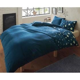 枕カバー(スター柄・フリース) - セシール ■カラー:ネイビー グレー ■サイズ:L(100×45cm)