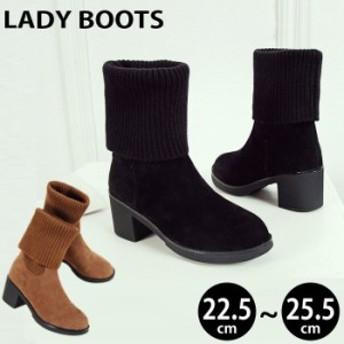 ●ショートブーツ レディース ブーツ 靴 シューズ ソックス 靴下 靴下ブーツ ソックスブーツ 履きやすい きれいめ 美脚 新作 送料無料
