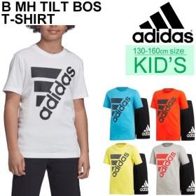 キッズ 半袖Tシャツ ハーフパンツ 上下セット 2点セット ジュニア 男の子 女の子 子ども アディダス adidas スポーツウェア 子供服/FTM55-FTJ82