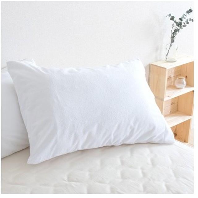 ピロケース 綿100% タオル地 枕カバー 43×63cm 乾燥機対応 防水 防ダニ ミラクルシーツ PROTECT.A.BED まくらカバー 無地