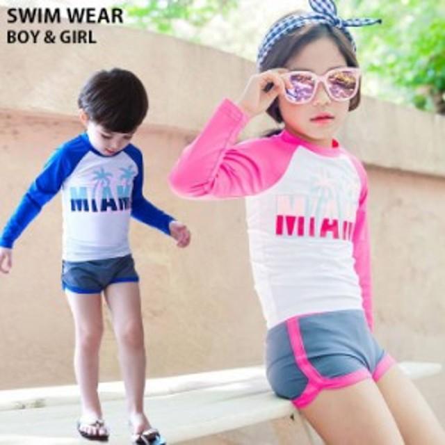 男の子 女の子 水着 パンツ トップス 長袖 2点セット ショートパンツ サーフパンツ スイムウェア ネコポス送料無料