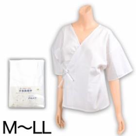八重の下着本舗 婦人用 綿100%アセトール天竺 汗取りメッシュ付き 打合せひも付き 汗取肌襦袢 (M~LL)ON【和装呉服】 (取寄せ)