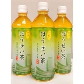 法政大学オリジナル緑茶「ほうせい茶」 500ml×24本