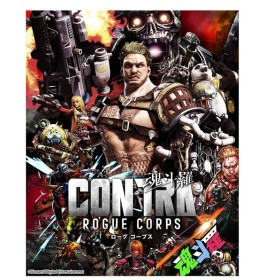 PS4 CONTRA ROGUE CORPS(魂斗羅 ローグ コープス)